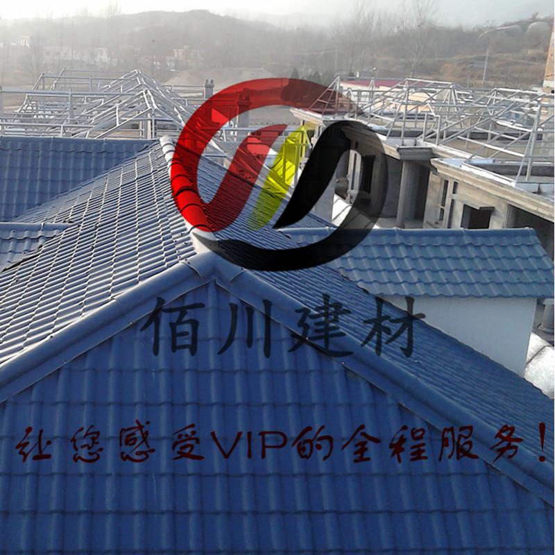 3.0mm厚ASA合成树脂瓦屋面瓦琉璃瓦仿古树脂平改坡塑料瓦石棉瓦