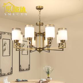新中式吊灯全铜吊灯仿云石灯客厅卧室餐厅楼梯灯具灯饰吸吊两用灯