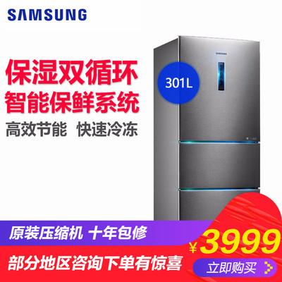 Samsung/三星 RB29KBFH1SA/SC 301升 三开门双循环风冷无霜冰箱