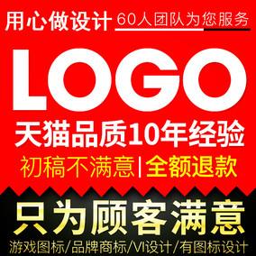 logo设计原创公司品牌商标设计标志图标卡通字体VI企业品牌定制作
