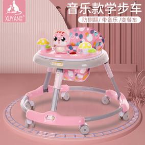 婴儿学步车多功能防o型腿侧翻可坐起步车女孩男宝宝6-12个月男孩