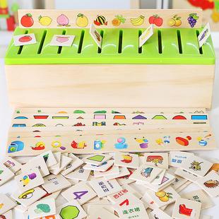 儿童蒙氏早教益智玩具1 6周岁一岁半宝宝几何形状配对智力积木