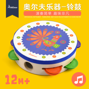 3-6岁男孩打鼓儿童打击乐器手摇铃鼓幼儿园老师用奥尔夫音乐教材