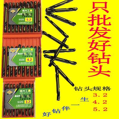 铭兴双头麻花钻头 不锈钢专用双头钻 双刃钻头 3.2/4.2/5.2 包邮