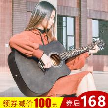 民谣木吉他41寸初学者练习新手入门吉它学生指弹男女乐器jita成人