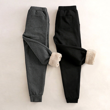 Fall and Winter Lamb Down and Thickened Leisure Sports Pants Women's Korean Version Baitai Cotton Pants Wear Loose Hallen Pants Guard Pants