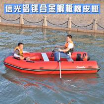 橡皮艇冲锋舟钓鱼船尾轮尾板轮简易小拖车拖轮艉轮轱辘沙滩大轮胎