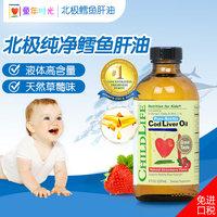 美国童年时光CHILDLIFE婴儿鱼肝油 宝宝鱼油 儿童dha液体挪威小鱼