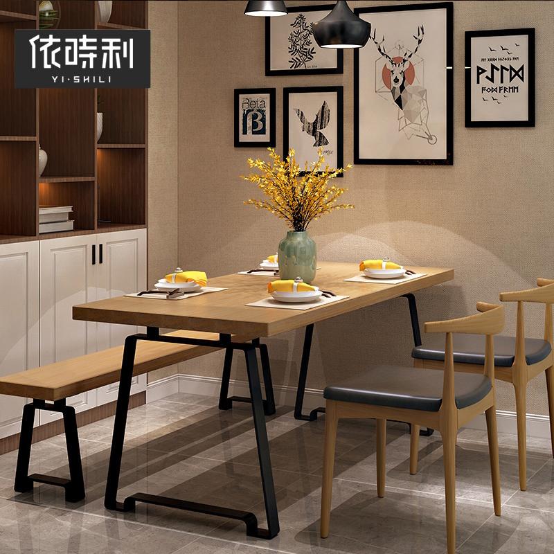 美式loft实木餐桌北欧复古小户型家用铁艺餐桌长条凳椅子组合定制