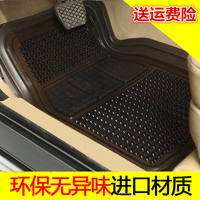 Authentic front single-chip increase crystal clear General Motors latex waterproof pad PVC plastic pad non-slip