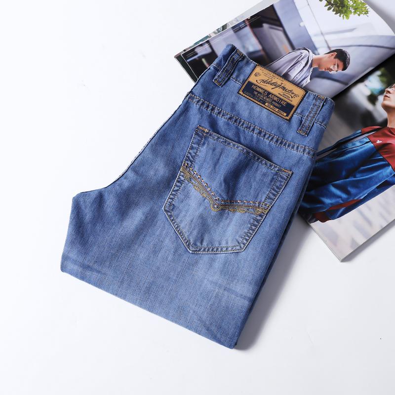 修身棉质牛仔裤