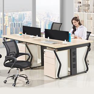 职员办公桌简约现代桌椅组合四人位六电脑办工屏风工位办公室家具