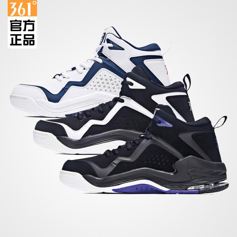 361男鞋春秋季室外运动鞋361度学生高帮减震篮球鞋户外耐磨球鞋男