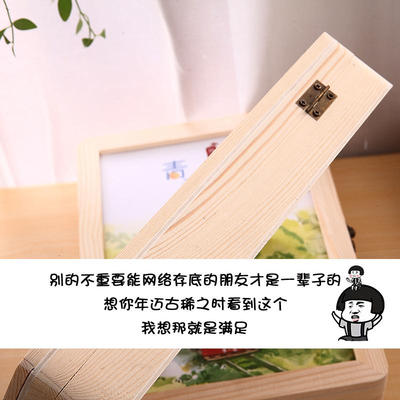 同学录 木盒韩版创意纪念册小清新小学生男初中毕业女活页通讯录