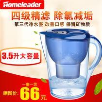厨房净水器过滤芯自来水家用净水壶M3.5L过滤水壶BRITA德国碧然德