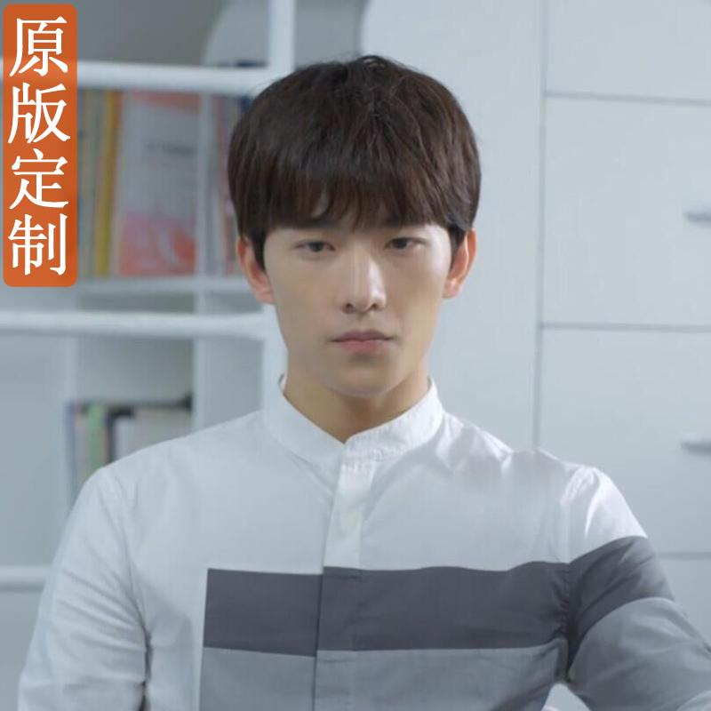 灰色渐变拼接衣服 长袖 男士 白衬衫 微微一笑很倾城杨洋肖奈明星同款