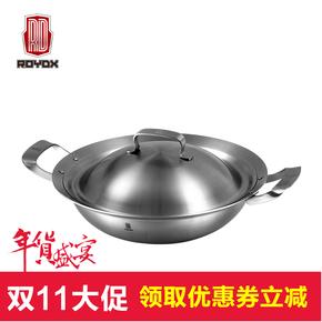 莱德斯雅致32CM中式炒锅电磁炉炒菜锅不粘锅家用不锈钢无烟烹饪锅