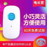 Electric Chief Family Power Saver Meter Provincial Electric Power Saver Wang Power Wang Kong Air Conditioner Home Money Saver