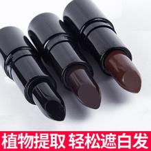一次性染发笔棒女口红式临时遮盖白发纯植物黑发神器 孕妇可用