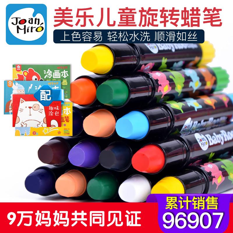 幼儿画笔 可洗 无毒