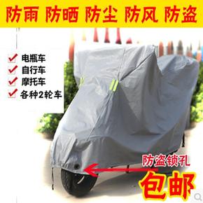 电动车罩踏板摩托车衣防晒遮阳防雨罩电瓶电动自行车套防尘罩加厚