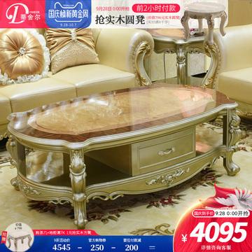 蒂舍尔欧式茶几香槟金全实木客厅双层茶桌橡木美式长桌组合A051