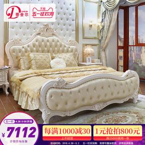 蒂舍尔家具欧式全实木双人真皮大床1.8法式公主雕花婚主卧床奢华