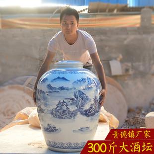 景德镇陶瓷大口酒坛子100斤200斤300斤加厚酿酒缸家用密封盖 新款