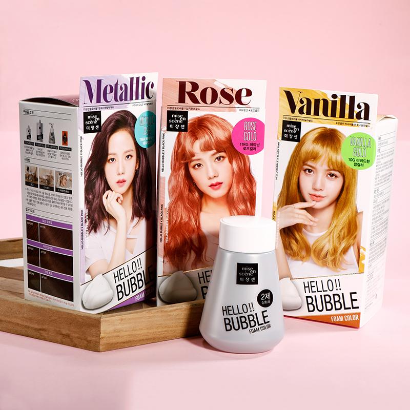 韩国爱茉莉泡沫新款适用修护持久褪色剂温和染发膏自然7p玫瑰粉