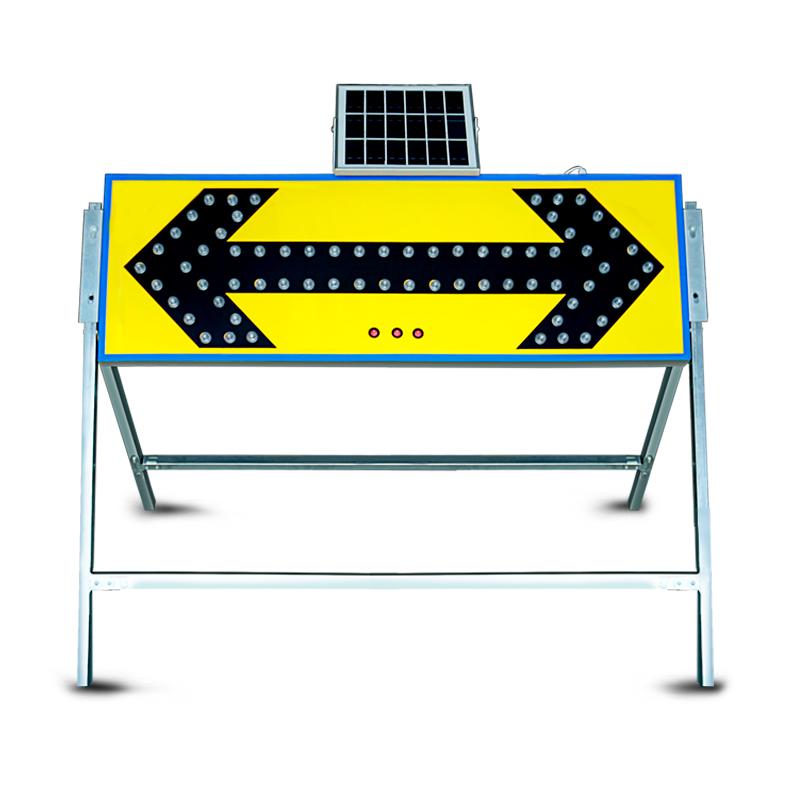 太阳能导向牌太阳能箭头灯LED道路施工牌交通夜间警示交通诱导灯