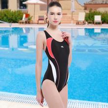 英发泳衣女连体泳衣 显瘦遮肚游泳衣 专业休闲修身 带胸垫防走光