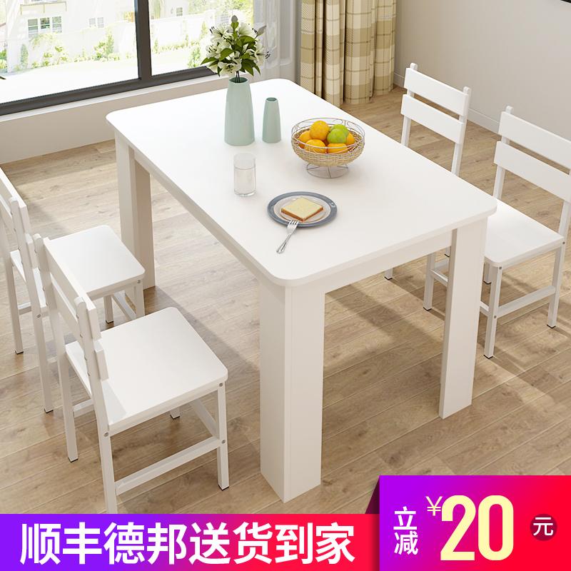 简约现代餐桌