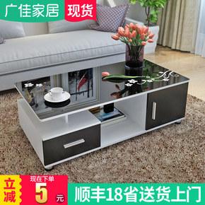 广佳钢化玻璃茶几简约现代小户型茶桌客厅简易茶几电视柜组合套装