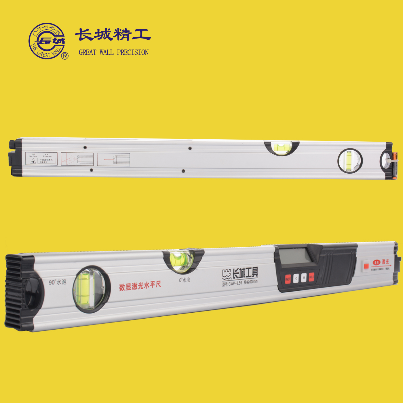 长城精工水平尺600mm数显激光铝水平尺高精度铝合金水平仪水准尺