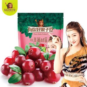 溜溜梅北美蔓越莓干100g*2袋葡萄干饼干面包烘焙原料休闲零食小吃
