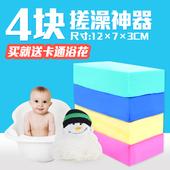 宝宝免搓澡巾去角质婴幼儿海绵 搓灰神器儿童搓泥搓澡神器 可镭銎