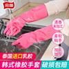 韩式洗衣手套