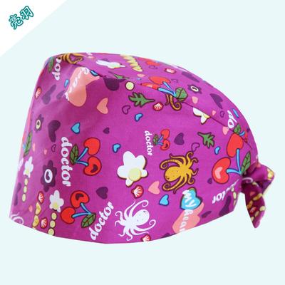 亮羽棉印花手术室帽子护士帽医生帽病人帽食品帽男女美容帽月子帽