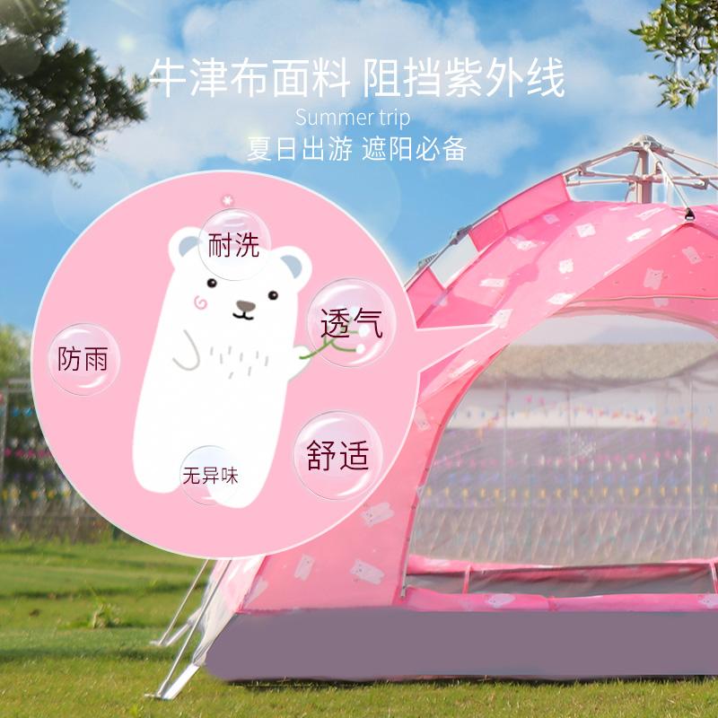 儿童帐篷全自动户外室内公主小房子男孩女孩宝宝过家家玩具游戏屋