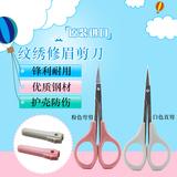 Ножницы для стрижки собак Артикул 569123886249