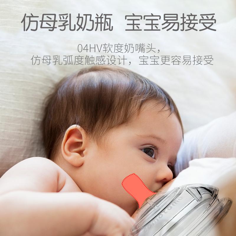 可么多么婴儿奶瓶新生儿硅胶断奶瓶comotomo宝宝奶瓶0-6-18月正品