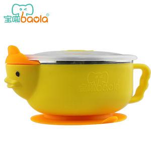 宝啦儿童餐具宝宝注水保温碗婴儿碗勺套装辅食吸盘碗不锈钢碗防滑