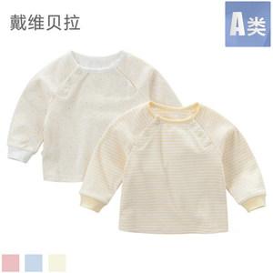 【两件装】戴维贝拉davebella儿童上衣 新生婴儿宝宝家居内衣秋衣