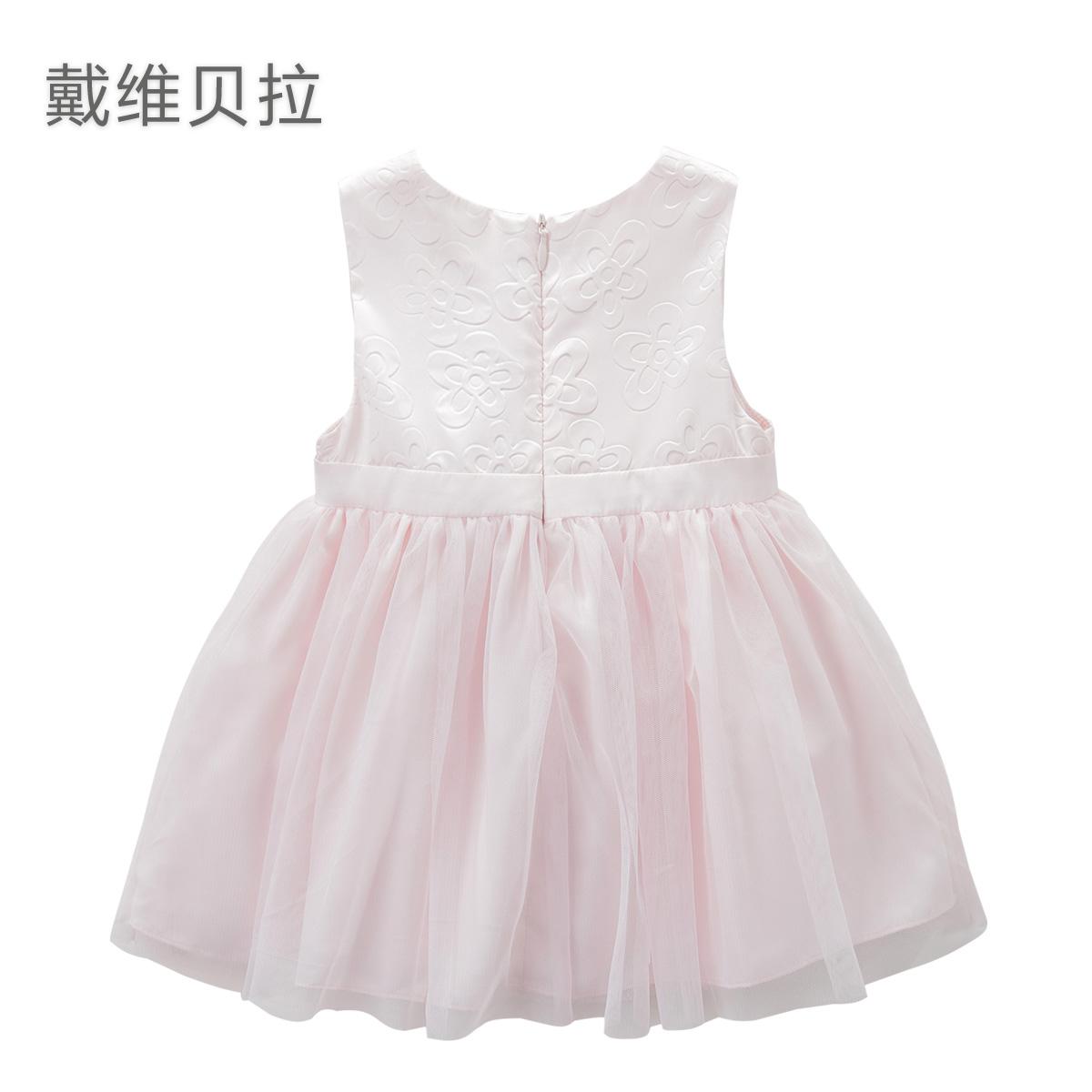 戴维贝拉davebella儿童装裙子 女童宝宝春装淑女两件套长袖连衣裙