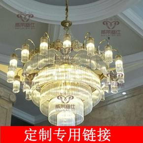 欧式纯铜别墅会所样板房楼梯间壁灯法式复式楼客厅全铜水晶吊灯