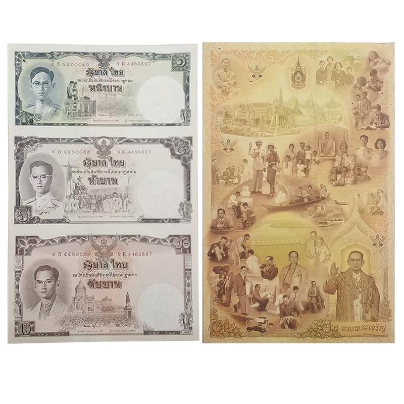Нумизматика / Купюры / Монеты Артикул 566644154969