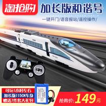 双鹰和谐号儿童电动遥控轨道火车仿真高铁动车男孩遥控车模型玩具