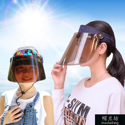 夏天防紫外线男防晒太阳帽女士儿童骑车遮脸遮阳帽电动车骑行帽子