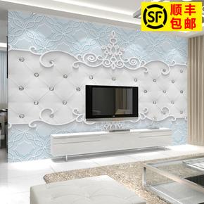 电视背景墙壁纸壁画简约现代欧式墙纸墙布客厅卧室床头3d立体大气