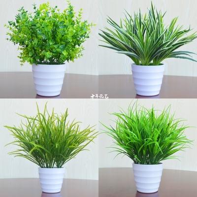 仿真植物绿植室内外装饰塑料盆栽幸运草米兰盆栽植物仿真花草植物